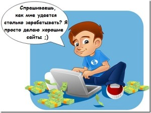 Я теперь в GoGetLinks!